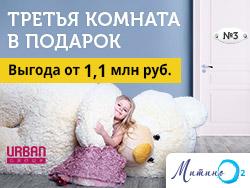 Уникальные квартиры в «Митино О2» Ипотека 7,4%.